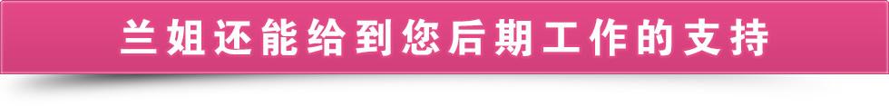 福彩3d玩法月嫂培训中心