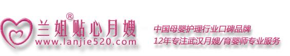 武汉福彩3d玩法母婴护理公司