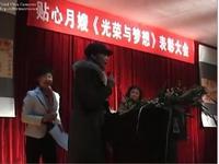 大学老师对武汉福彩3d玩法月嫂的评价