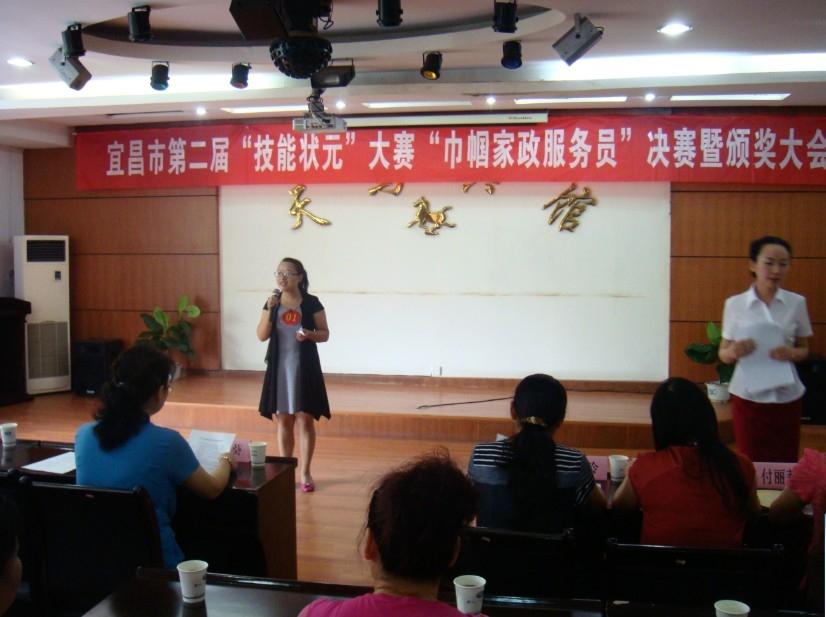 武汉福彩3d玩法贴心月嫂刘永秀宜昌比赛获奖