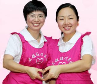 双胞胎客户由衷感谢武汉福彩3d玩法月嫂