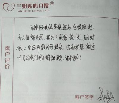 福彩3d玩法月嫂王泽林回岗记录