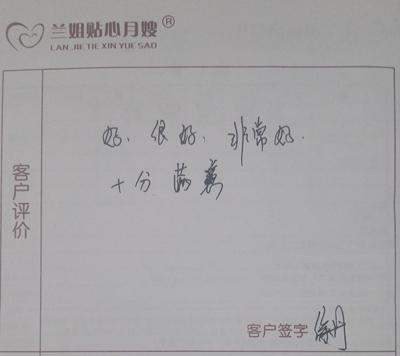王泽林日志