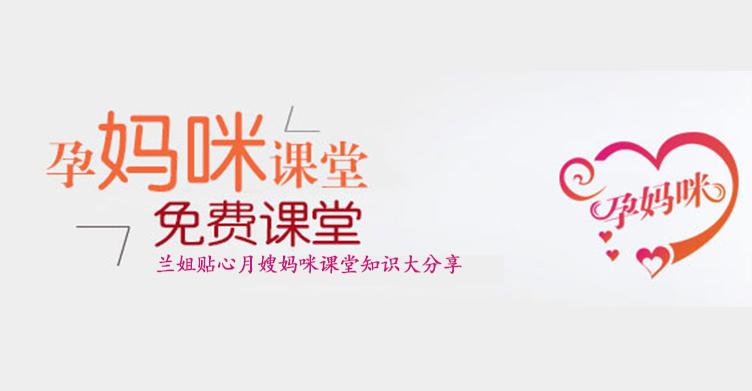 福彩3d玩法妈咪课堂